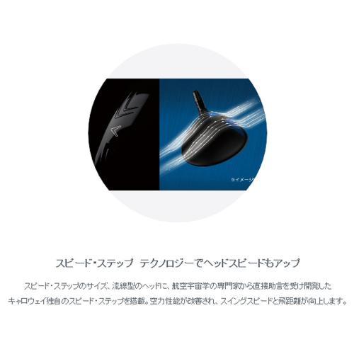 キャロウェイ(CALLAWAY) GBB EPIC STARフェアウェイウッド Speeder EVOLUTION3 FW 60シャフト (ロフト18、5W) 【2017年モデル】(Men's)
