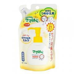 ロート製薬(ROHTO) 【オンライン特価】ママはぐ 日やけ止めミルク つめかえ用 80g(Men's、Lady's、Jr)
