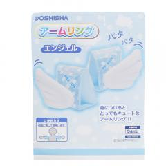 ドウシシャ アームリングエンジェル 637529(Jr)