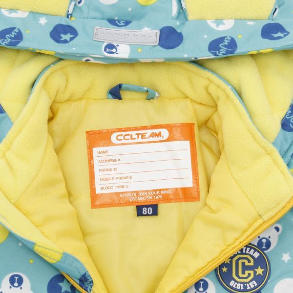 CCL TEAM ベビーダンジワンピース 3462440GRN(Jr)
