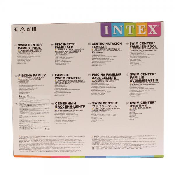 インテックス(INTEX) ファミリープール 18 58484(Men's、Lady's、Jr)