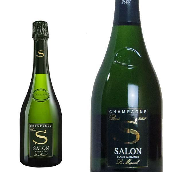 シャンパン サロン