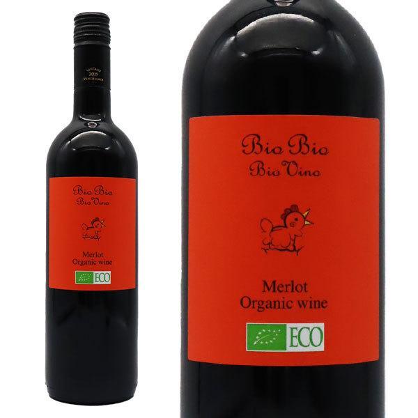 ビオビオ メルロー 2019年 チェーロ・エ・テッラ (赤ワイン・イタリア)