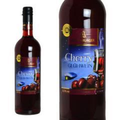 キルッシュ グリューワイン(ホットワイン) 8.5% 750ml カトレンブルガー社 (ドイツ・赤ワイン)
