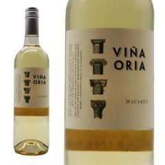 ヴィーニャ・オリア マカベオ ブランコ 2018年 コヴィンカ・S.コープ (スペイン・白ワイン)|500円均一ワイン