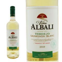 ヴィニャ・アルバリ ベルデホ ソーヴィニヨン・ブラン 2018年 フェリックス・ソリス社 (スペイン 白ワイン)|500円均一ワイン