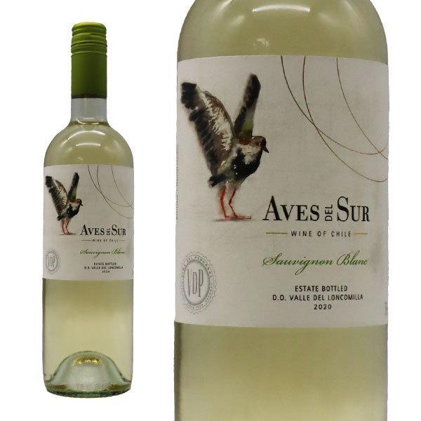 白ワイン デル・スール ソーヴィニヨン・ブラン 2020年 ヴィカール社|500円均一ワイン
