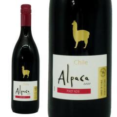 サンタ ヘレナ アルパカ ピノ ノワール 2020年 D.Oセントラル ヴァレー<br>Santa Helena Alpaca Pinot Noir 2020 chile(Valley-Central)