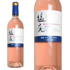サントリー塩尻ワイナリー 塩尻メルロ ロゼ 2016年 750ml (日本 長野 ロゼワイン 日本ワイン)の画像