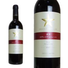 グランポレール 余市 ツヴァイゲルトレーベ 2019年 750ml (日本ワイン 北海道 赤ワイン)の画像