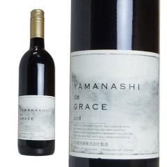 中央葡萄酒 ヤマナシ ド グレイス 2018年 グレイス ワイン 山梨県明野/三澤農場 日本ワイン 山梨県 赤ワインの画像