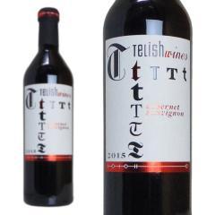 テリッシュ カベルネ・ソーヴィニヨン 2015年 カストラ・ルブラ社 750ml (ブルガリア 赤ワイン)の画像