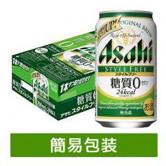 アサヒ スタイルフリー 1ケース350ml缶×24本 簡易包装対応可 同梱不可 商品代引利用不可