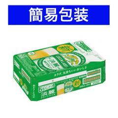 キリン 淡麗グリーンラベル 1ケース350ml缶×24本 簡易包装対応可 同梱不可 商品代引利用不可