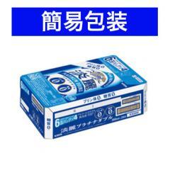 キリン 淡麗プラチナダブル 1ケース350ml缶×24本 簡易包装対応可 同梱不可 代引不可