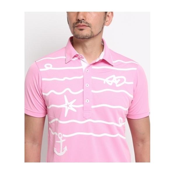 マリンカノコポロシャツ
