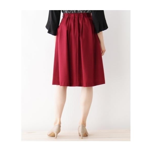 ウールジョーゼットスカート