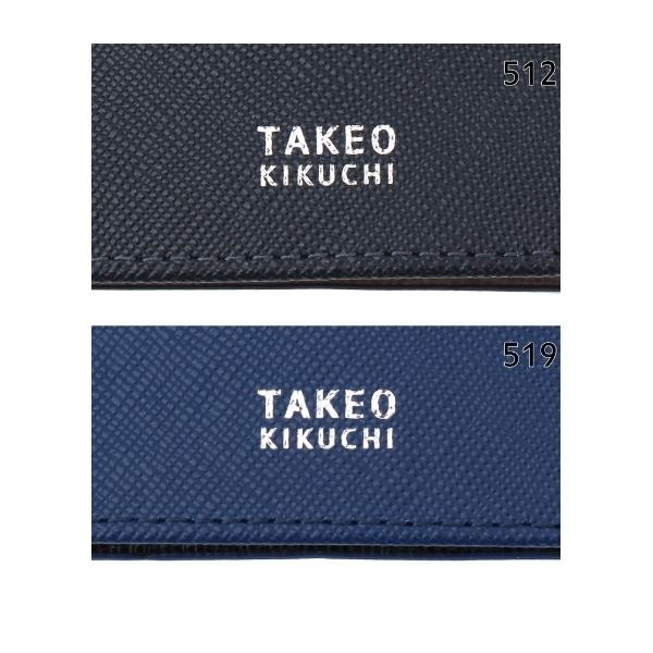 フランジ名刺カードケース