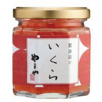 やまや 北海道産 味付いくら醤油漬 150g ( 瓶入り )
