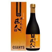 【正春酒造】本格麦焼酎「強くあれ、巨人。」 720ml