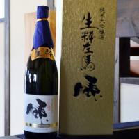 送料無料 福島県 開運 生粋左馬 純米大吟醸 一升瓶(化粧箱入、1.8L) ※冷蔵
