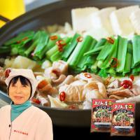 【12/18~23出荷】簡単調理・からくわ精肉店の「気仙沼ホルモンのモツ鍋 」約300g×2パック  味噌味 ※冷凍