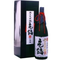 送料無料 亀鶴 純米大吟醸酒 1.8リットル 産地直送 常温/ギフト