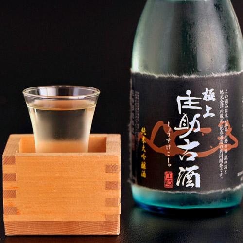 《送料無料》極上の6年熟成「庄助古酒」 袋吊り・純米大吟醸 720ml 福島/ギフト