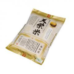【5/28~6/2出荷】《送料無料》平成29年度 福島県産新米 天栄米栽培研究会の「GPR特別栽培米天栄米」2kg ※精米