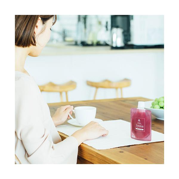 送料無料【10/22~27出荷】ロート製薬が作った ジヨナ 糀発酵飲料『Jiyona』 紫芋×白糀  100g×14本 ※冷蔵