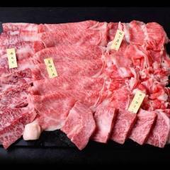 送料無料【4/13~18出荷】A-5等級 黒毛和牛(仙台牛)特選セット 4種 総重量1キロ※冷凍(ギフト お歳暮 牛肉 サーロイン)