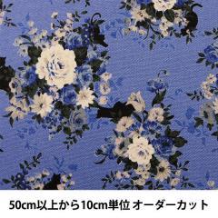【数量5から】 生地 『マンセルコレクション 20オックス 花束とネコ柄 YUZ-734-4』 【ユザワヤ限定商品】