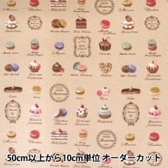 【数量5から】 生地 『フレンチコレクション オックス マカロン柄 茶 156095-C』 【ユザワヤ限定商品】
