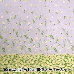 【数量5から】生地 『mOmen-t モーメント 綿麻シーチング ネモフィラ 黄色/クリームイエロー 148-1857-M-3』