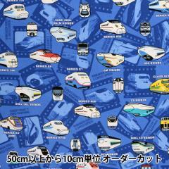 【数量5から】 生地 『JR新幹線・特急 オックス ブルー』 A8000-23A