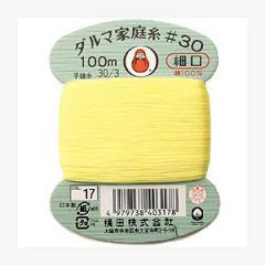 手縫糸 『ダルマ家庭糸 #30 細口 100m 34(紺)番色』 DARUMA 横田