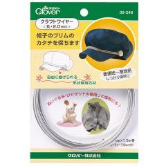 Clover(クロバー) 『クラフトワイヤー 丸2mm』