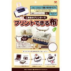 KAWAGUCHI(カワグチ) 『プリントできる布 クラフト用コットン』 11-280
