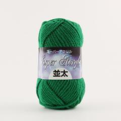 毛糸 『スーパーアクリル 並太 110(緑)番色』【ユザワヤ限定商品】