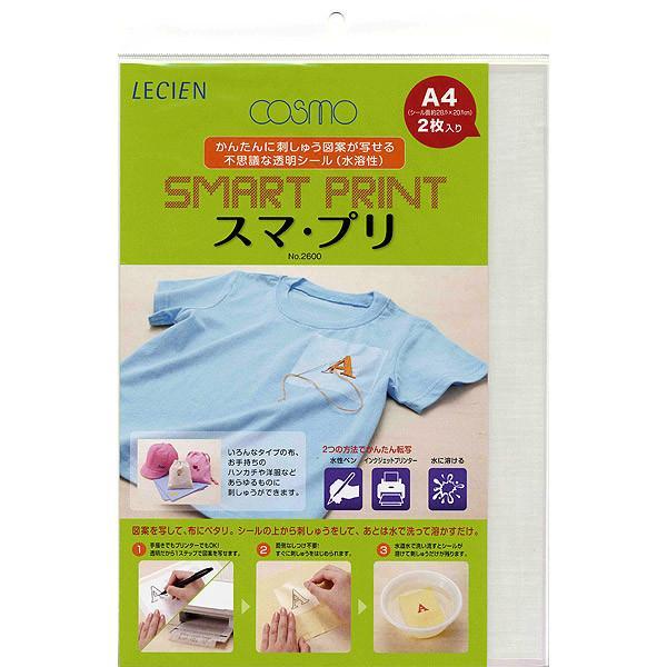 LECIEN COSMO スマ・プリ/2600