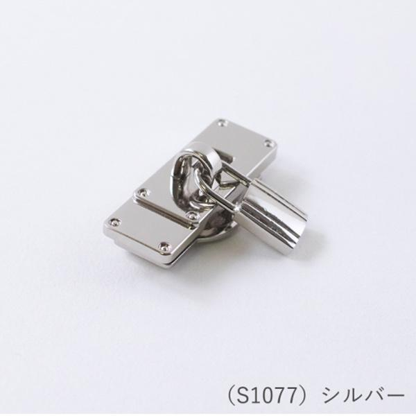 『飾りマグネット金具』 S1077 SV