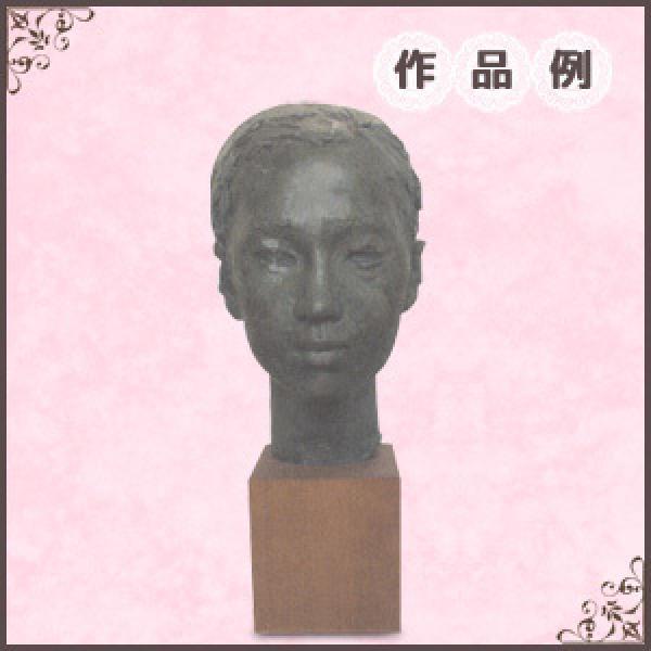 石塑粘土 アーチスタフォルモ ホワイト[クレイクラフト/粘土/ねんど/石粉粘土]