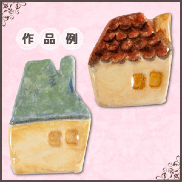 軽量石塑粘土 ラドール プレミックス[クレイクラフト/粘土/ねんど/石粉粘土]
