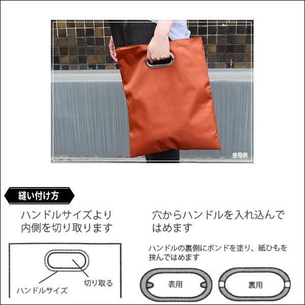 材料 『クラッチハンドル 06S(シルバー)』 持ち手 カバン 材料 メタル シルバー クラッチバッグ 金具