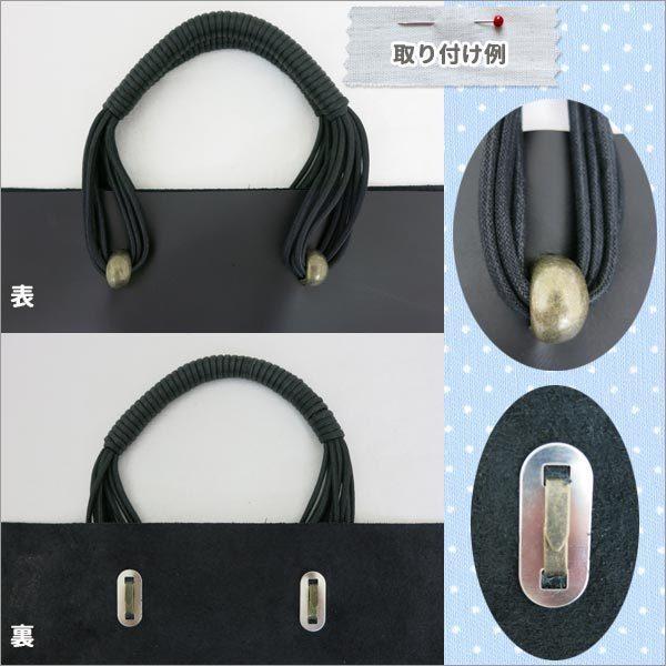 ろう引き持ち手 YS-1-B(こげ茶) 袋物 バッグ シーズ