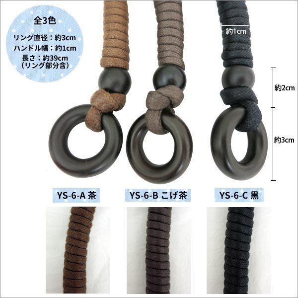 ろう引き持ち手 YS-6 YS-6-C(茶) 袋物 バッグ シーズ