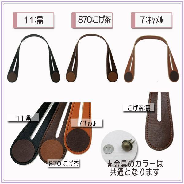 合成皮革手さげタイプ持ち手 42cm YAK-4202 全3色 金具・説明書付 YAK-4202-11(黒) 袋物 バッグ INAZUMA イナズマ