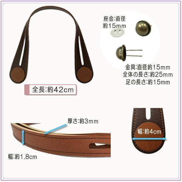 合成皮革手さげタイプ持ち手 42cm YAK-4202 全3色 金具・説明書付 YAK-4202-870(こげ茶) 袋物 バッグ INAZUMA イナズマ
