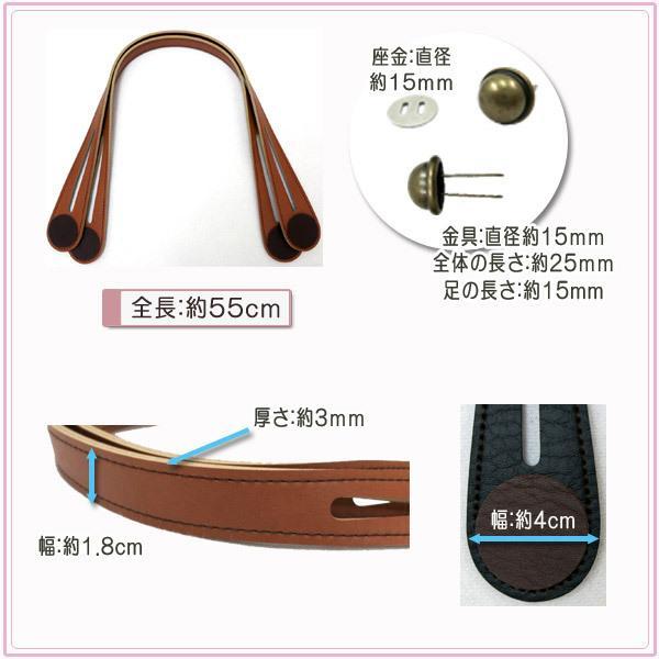 合成皮革手さげタイプ持ち手 55cm YAK-5502 全3色 金具・説明書付 YAK-5502-870(こげ茶) [袋物 バッグ INAZUMA イナズマ]