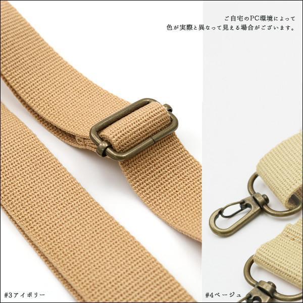 ショルダー持ち手 3cm幅 YAT-1430 11黒 植村 INAZUMA イナズマ 鞄 カバン BAG バッグ アクリルテープ